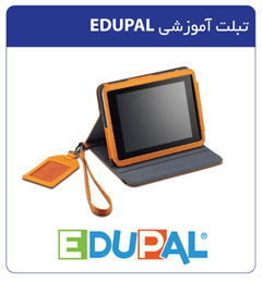 EDUPAL_Tablet.jpg